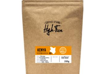 ケニアABキリマヒガファクトリーの販売をスタート!