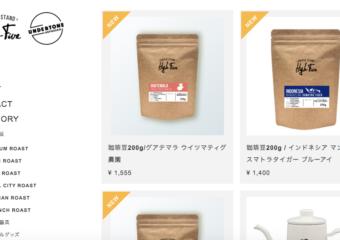 WEB SHOP 2000円以上送料無料サービス実施中
